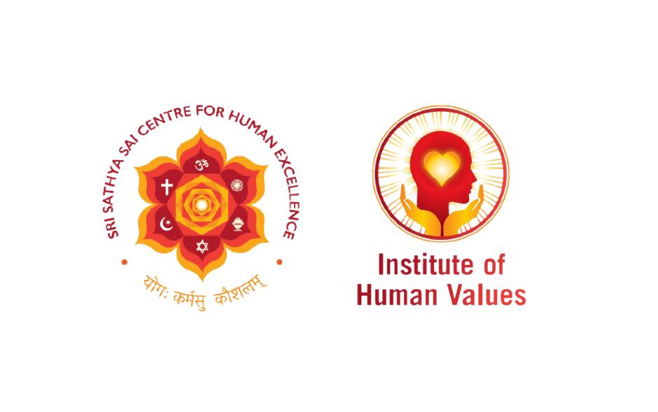 logo da universidade sai para excelencia humana e do instituto internacional de valores humanos